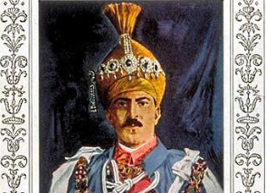 Богатство Османа Али Хана Асафа VΙΙ
