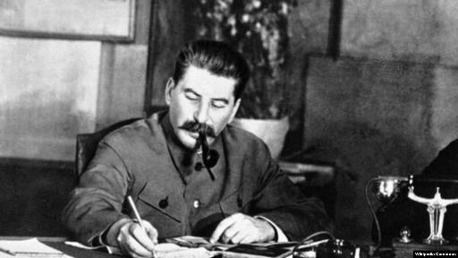 Сталин и богатство