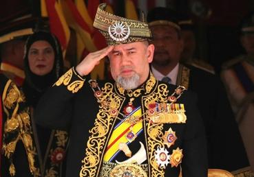 Король Малазии