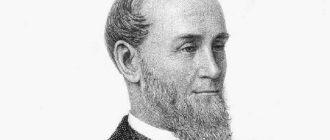 Александр Стюарт