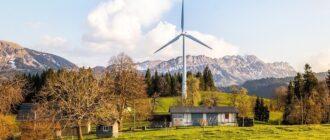 Энергетика страны - основа ее благосостояния