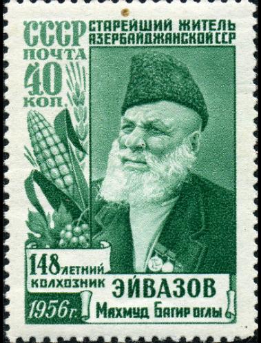 Махмуд Эйвазов