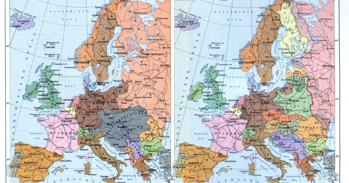 Границы Европы
